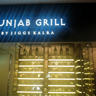 Punjab Grill at Marina Bay Sands – Restaurant Review