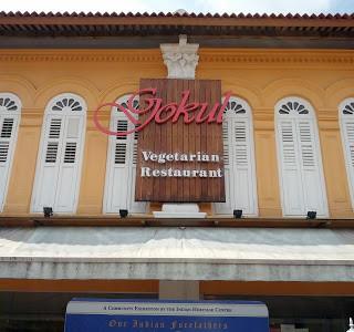 Gokul Vegetarian Restaurant, Singapore | Restaurant Review