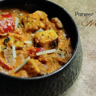 Paneer tikka masala recipe, how to make paneer tikka masala