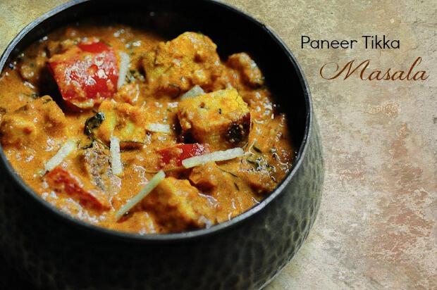 how to cook paneer tikka masala