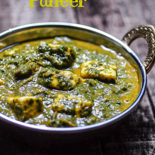 Palak Paneer Recipe, how to make Palak Paneer