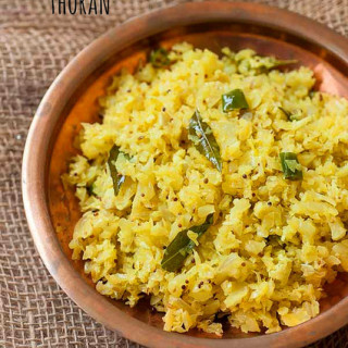 Cabbage Thoran Recipe – Kerala Cabbage Thoran with Coconut for Onam Sadya