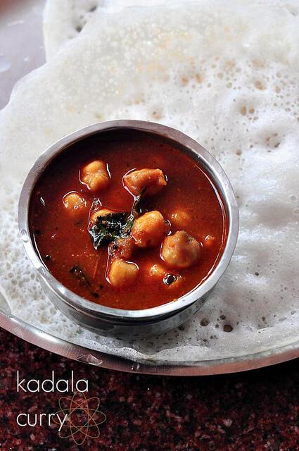 Kadala Curry - Kerala Kadala Curry Recipe for Appam, Puttu