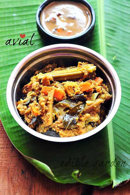 Avial recipe kerala style aviyal how to make avial for Avial indian cuisine