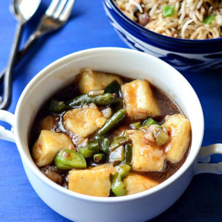 Chilli paneer gravy recipe, how to make chilli paneer gravy