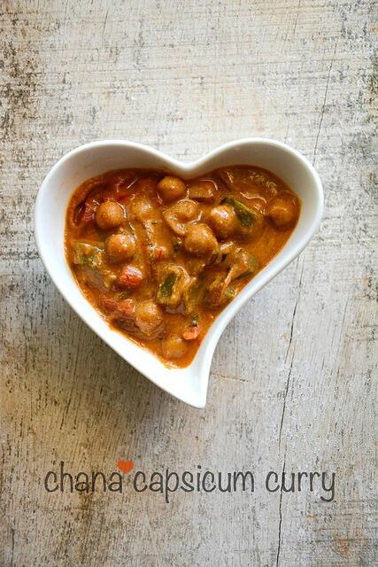 chana capsicum curry recipe